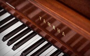 Yamaha-M500-Upright-Piano-Fallboard-Logo.jpg
