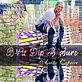 B4U Dip B Sure featuring Anita Caprice -