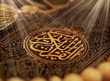 كيف يفيد المترجمُ من القرآن الكريم وأساليبه؟ أمثلة تطبيقية