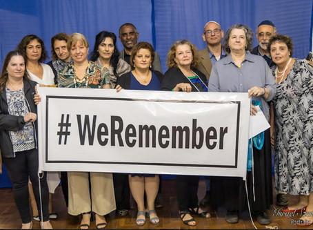 A memória do holocausto nos diz respeito?