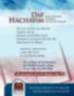 Daf Hachaim 4 Page Ad2.jpg
