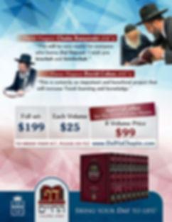 Daf Hachaim 4 Page Ad4.jpg