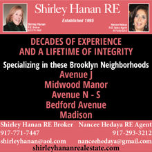 Shirley-Hanan-Banner-220x220.jpg