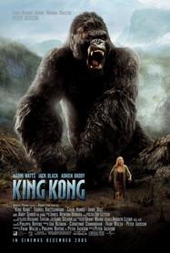 2005_King Kong.jpg
