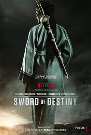 2016_Crouching Tiger Hidden Dragon Sword