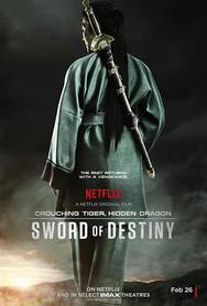 2016_Crouching Tiger Hidden Dragon Sword