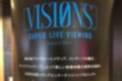 180403_visions-tgc6.jpg