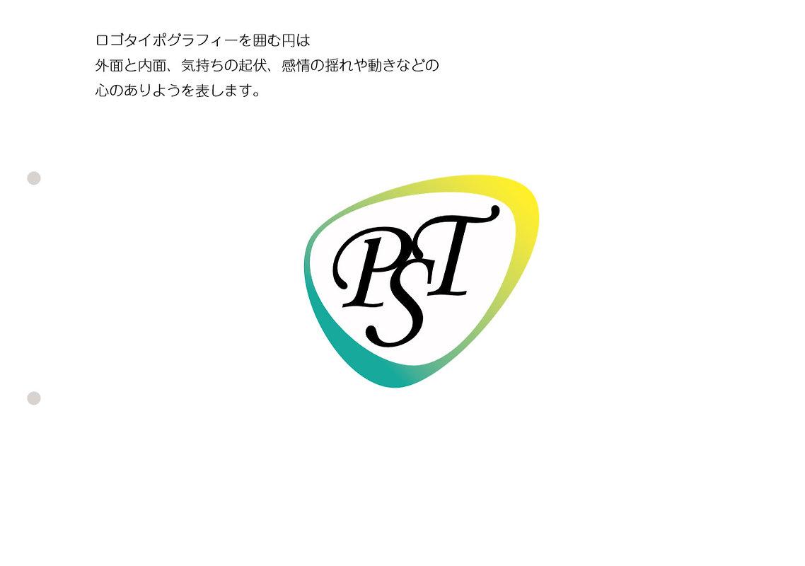 pst2.jpg