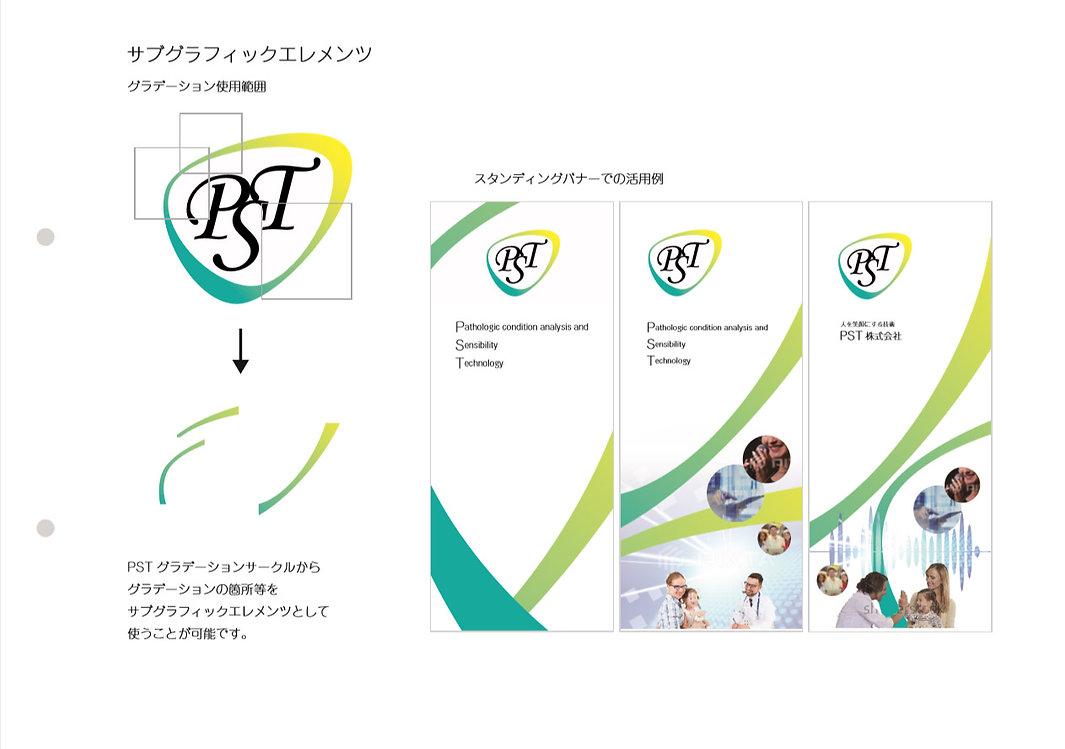 pst3 (1).jpg