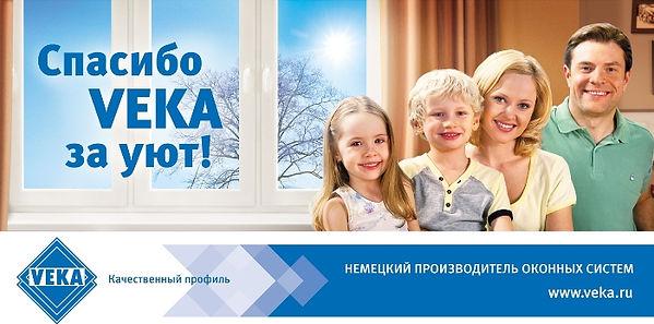 okno-3-700px.jpg