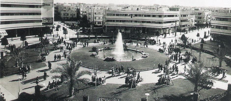 נע״ה – נופים עירוניים היסטוריים