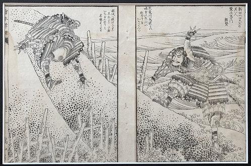 Hokusai original woodcut print