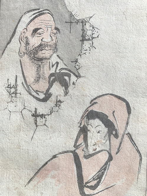Hiroshige & Eisen original woodcut print: Portrait