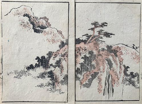 Beautiful Landscape Diptych VI, possible Hokusai