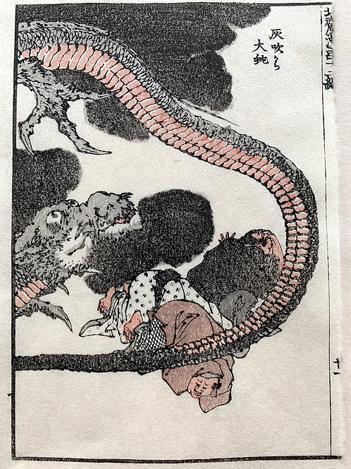 Hokusai woodcut diptych, after. Manga volym 12, The Dragon