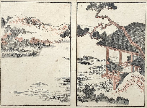 Beautiful Landscape Diptych III, possible Hokusai