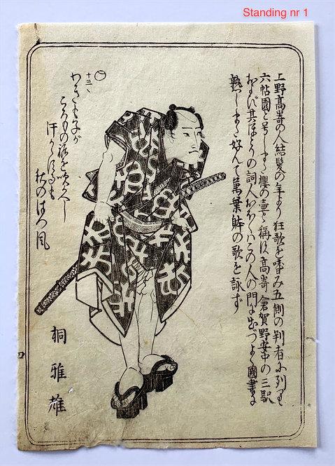"Original woodcut prints by Eisen ""100 Poems by 100 Poets"" / standing nr 1-10"