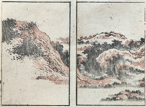Beautiful Landscape Diptych V, possible Hokusai