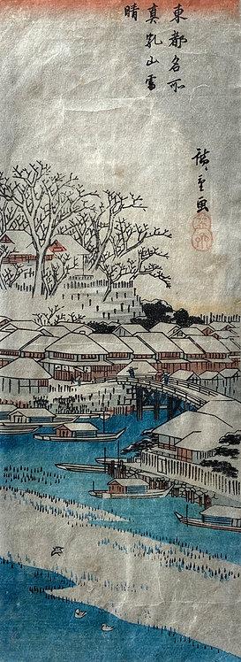 "Hiroshige original woodblock print ""Clear Weather after Snow at Matsuchiyama"""