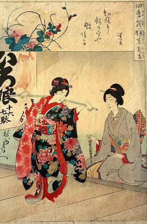 Chikanobu original woodcut print