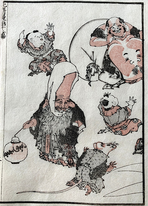 Hokusai woodcut diptych, after. Manga volym 12, The Mouse