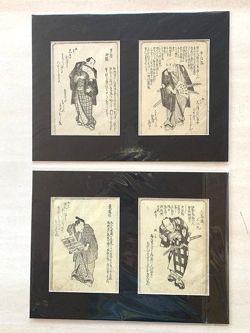 "Original woodcut prints by Eisen ""100 Poems by 100 Poets"" / st nr 21-32"
