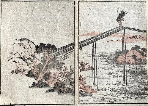 Beautiful Landscape Diptych I, possible Hokusai