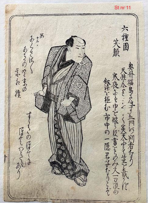 "Original woodcut prints by Eisen ""100 Poems by 100 Poets"" / st nr 11-20"