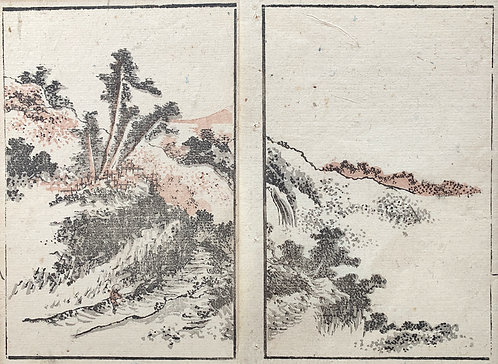 Beautiful Landscape Diptych IV, possible Hokusai