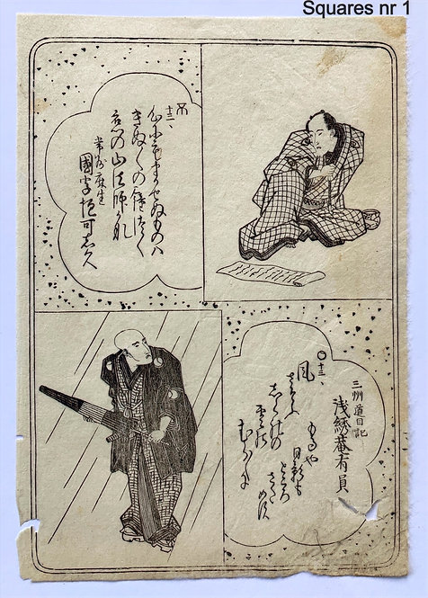 "Original woodcut prints by Eisen ""100 Poems by 100 Poets"" / Squares nr 1-5"