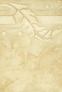 Grecian Relief - Plaster Pigment