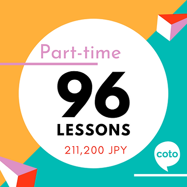 Part-Time Courses - 96 lessons (14 months)