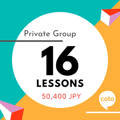 Private Group Lessons - 16 pack