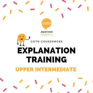 Japanese Explanation Training Upper Intermediate - Part-time Course Materials