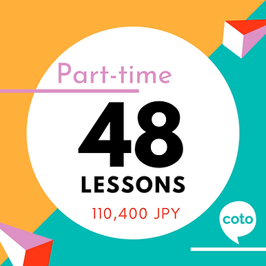 Part-Time Courses - 48 lessons (12 months)