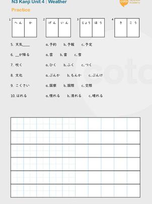 N3 Kanji full version49.jpg