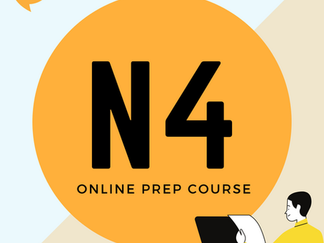 Brand New JLPT N4 Course - Study online to Pass the JLPT