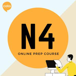 JLPT N4 Online Course - Class