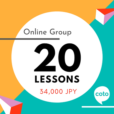 Online Group Practice Lessons - 20 Pack