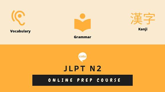 JLPT N2 (3).png