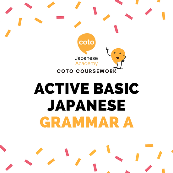 Active Basic Japanese Grammar A - Part-time Course Materials