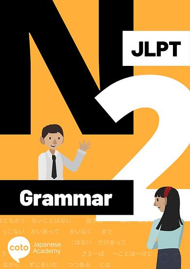 JLPT N2 Grammar Guide