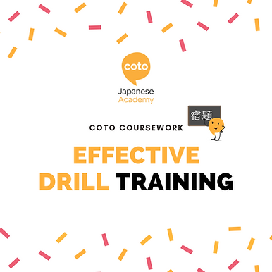 Effective Drill Training - Part-time Course Materials