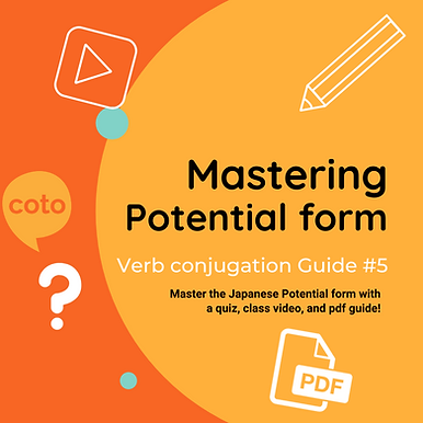 #5 Japanese Conjugation Kit : Potential form
