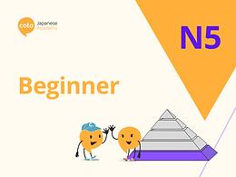 Beginner - N5
