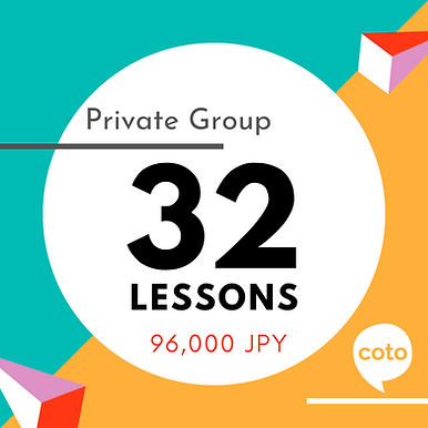 Private Group Lessons - 32 pack