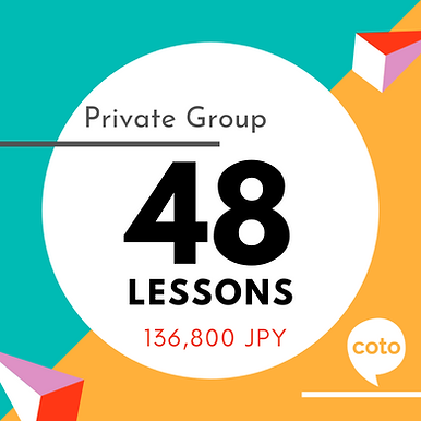 Private Group Lessons - 48 pack