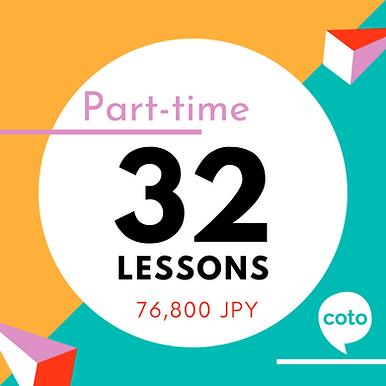 Part-Time Courses - 32 lessons (8 months)