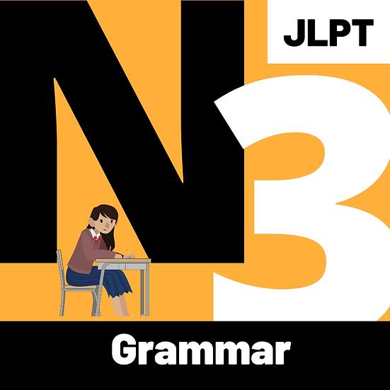 JLPT N3 Grammar Guide