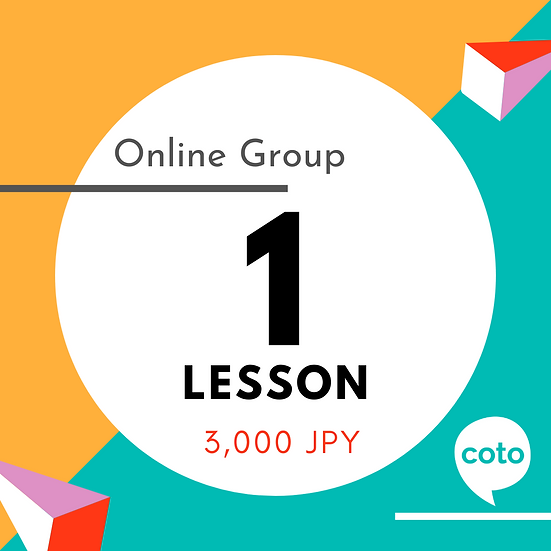 Online Group Practice Lessons - 1 Pack